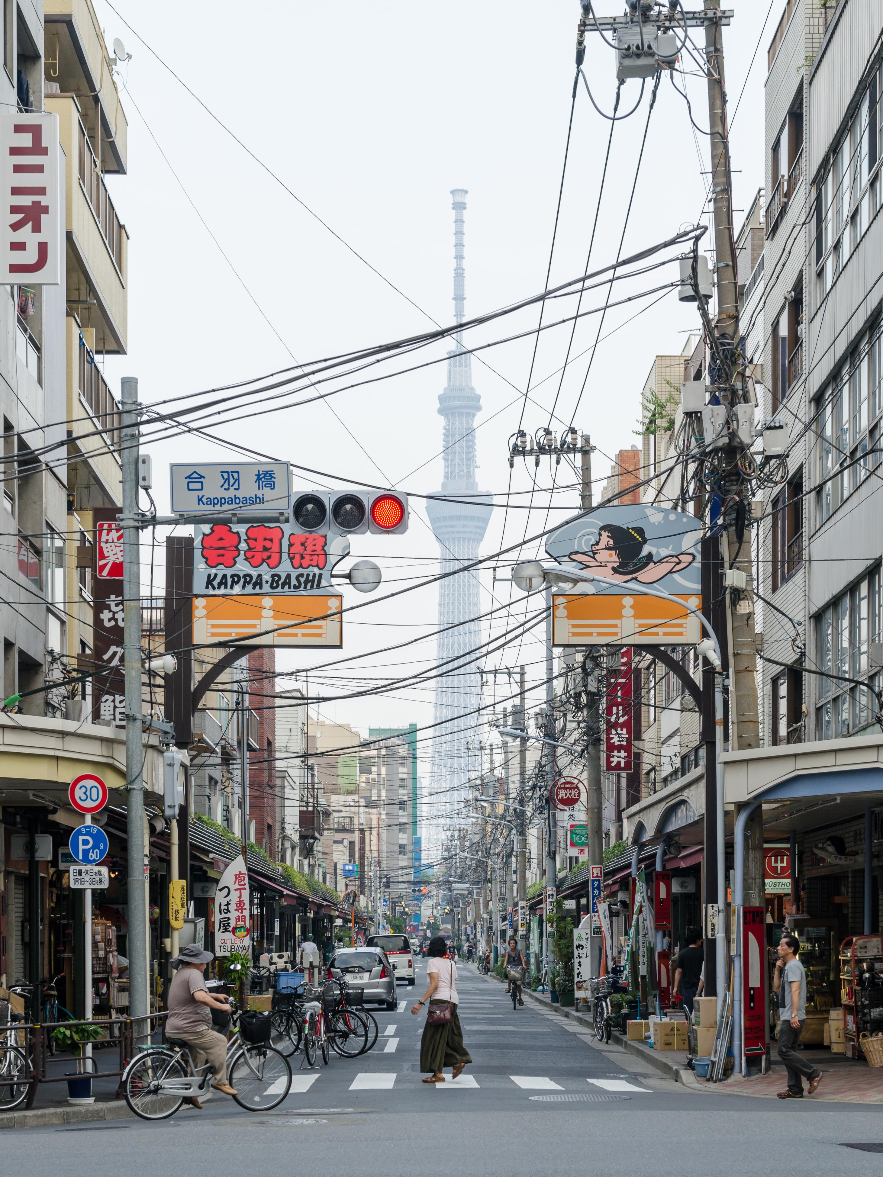 Japan spank sex
